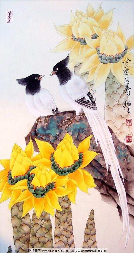 金莲长寿 美术 中国画 彩墨画 工笔画 鸟 绶带 金莲花 国画艺术 国画