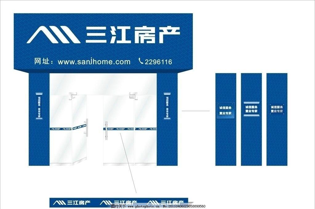 门头玻璃门招牌门柱防撞条图片_vi设计_广告设计_图行