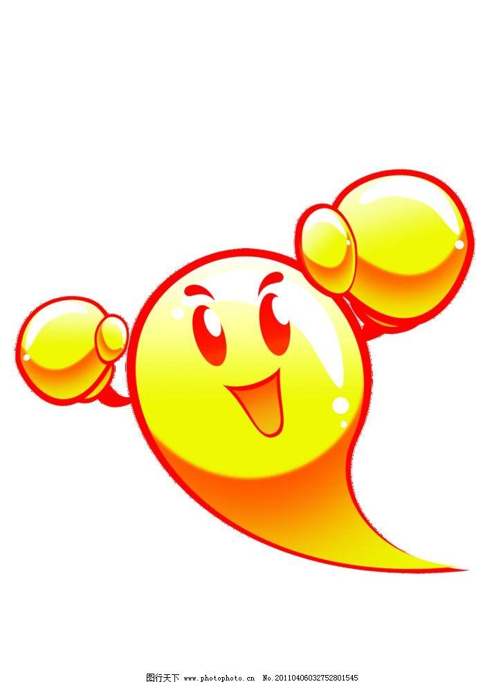 卡通人 可爱 圆球 动感卡通人 人物 psd分层素材 源文件 300dpi psd