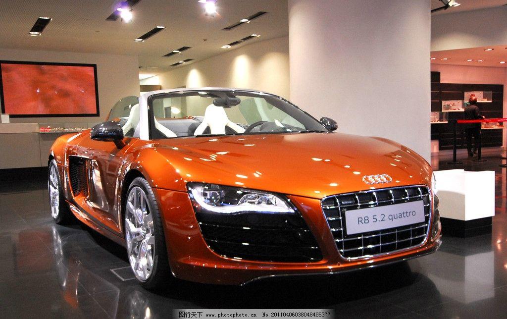 奥迪汽车 奥迪 汽车 橙色 交通工具 现代科技 摄影 300dpi jpg