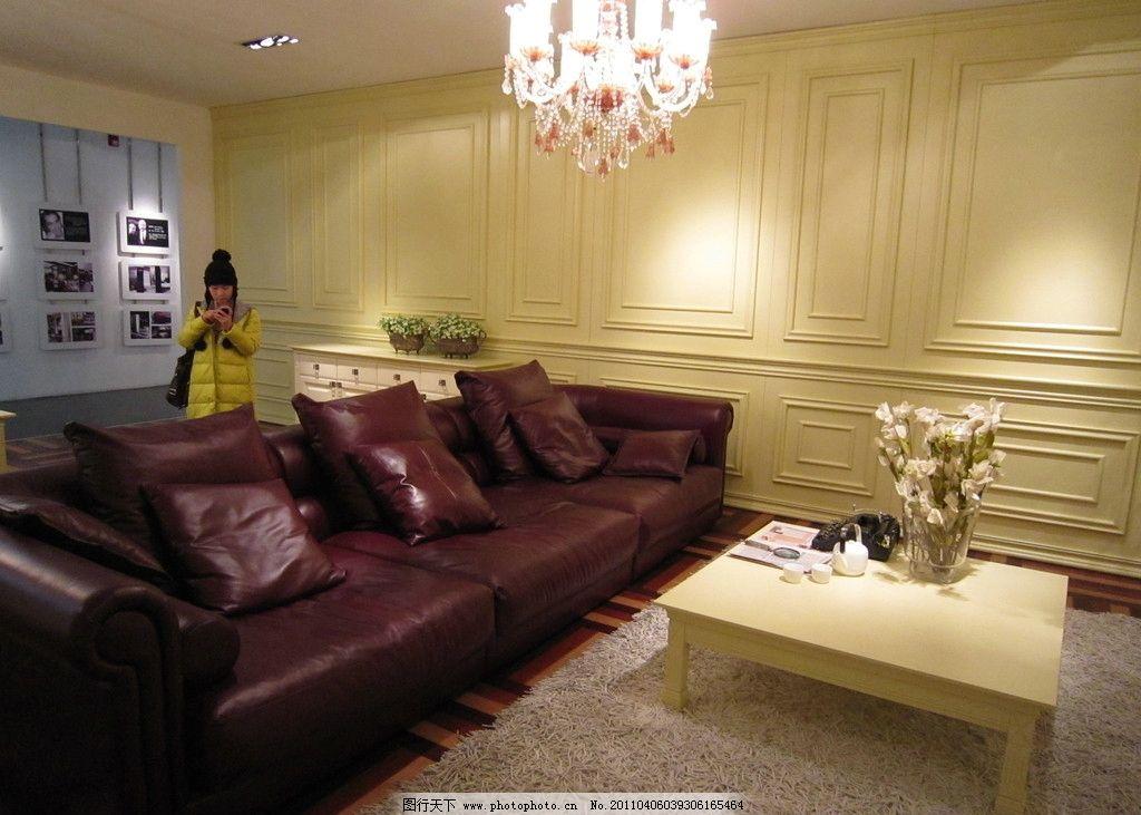客厅设计 田园风格 深色沙发 室内摄影 建筑园林 摄影 180dpi jpg