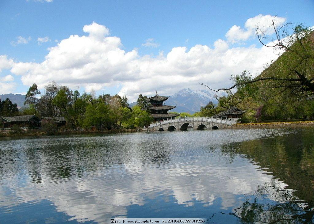 黑龙潭公园图片