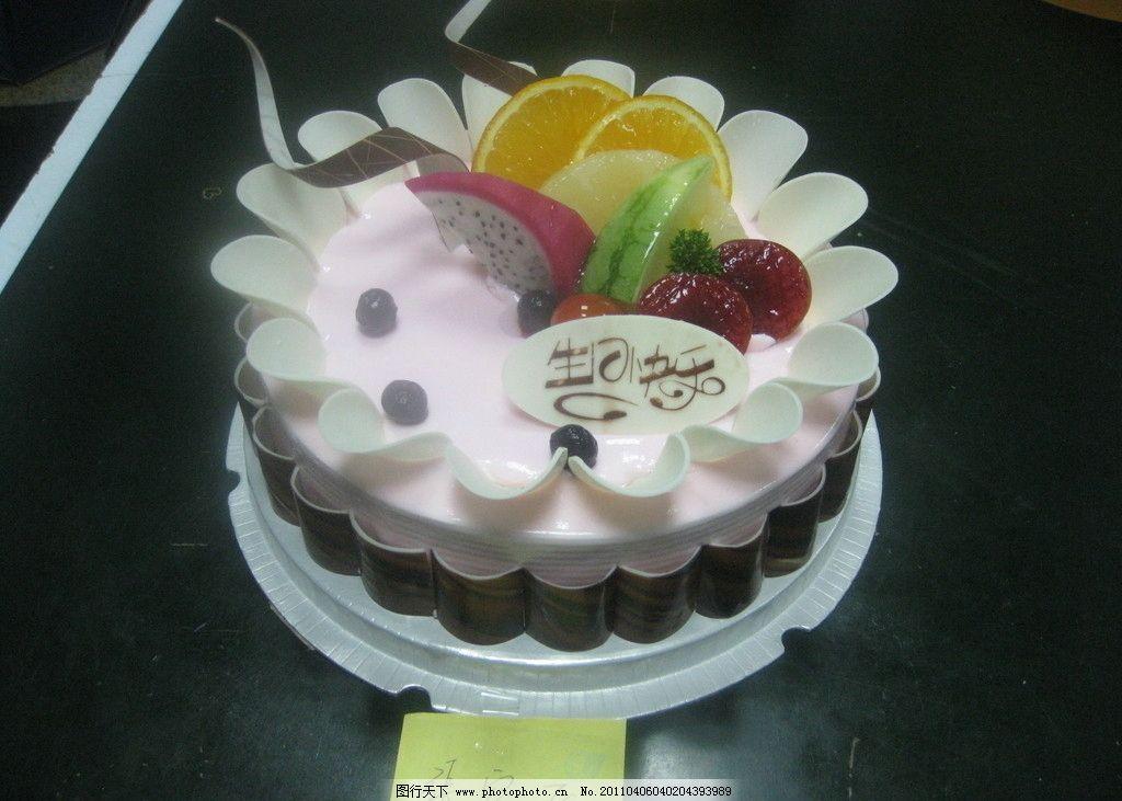 生日蛋糕 蛋糕 食品 西点 美食图片