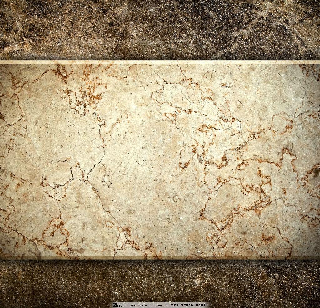 石材 质感 裂纹 大理石贴图 路面 复古 老旧 古旧 水泥地的纹理 材质