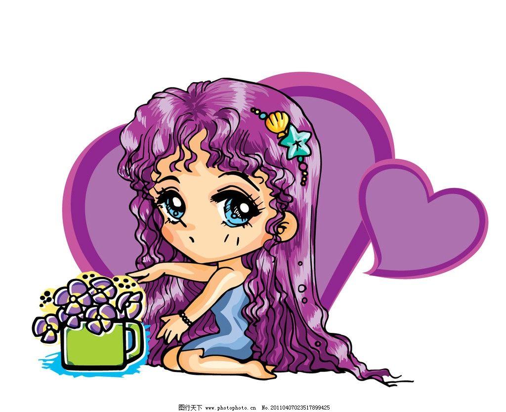 卡通女孩 种花 心形 紫色的花儿