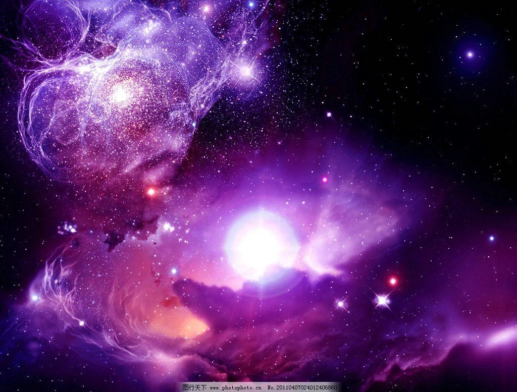 梦幻宇宙图片