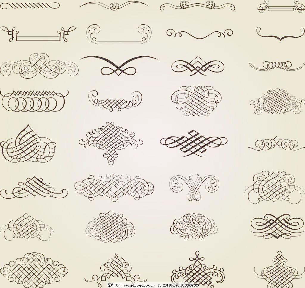 古典花边 古典花纹 花边 花纹 欧式花纹 花纹 花边 边框 线条矢量素材