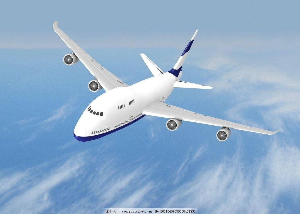客机 飞机 蓝天 白云 民航 天空 起飞 飞翔 云彩 交通工具