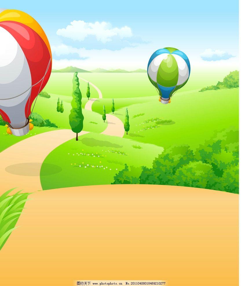 卡通风景移门 卡通风景 移门 热气球 树林 草地 小路 蓝天 白云 风景