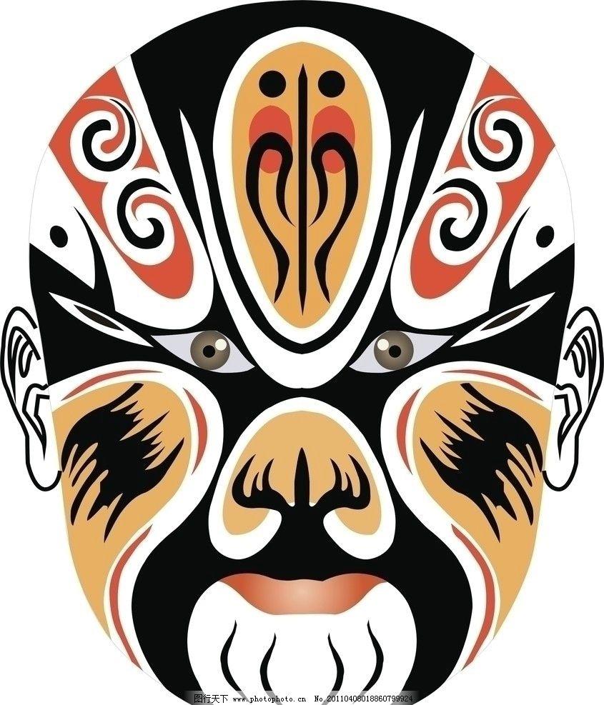 脸谱矢量图图片-手绘面具矢量图图片