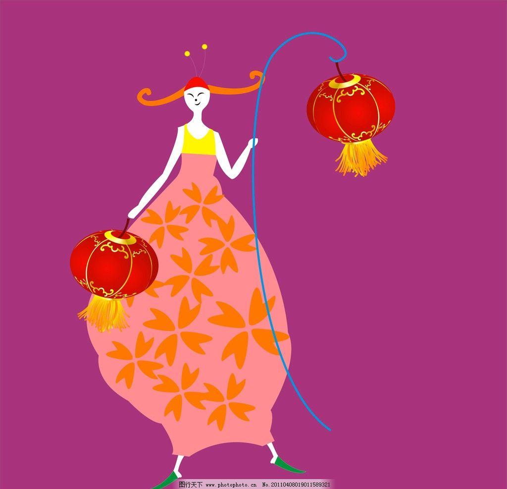 仙子 女孩 卡通 绘本 封面 可爱 生动 裙子 风情 快乐 灯笼 欢快 新年