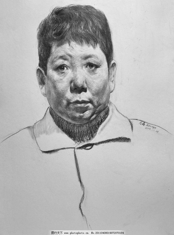 素描 中国美术学院优秀作品 线描 线条 五官 头发 教师作品 头像作品