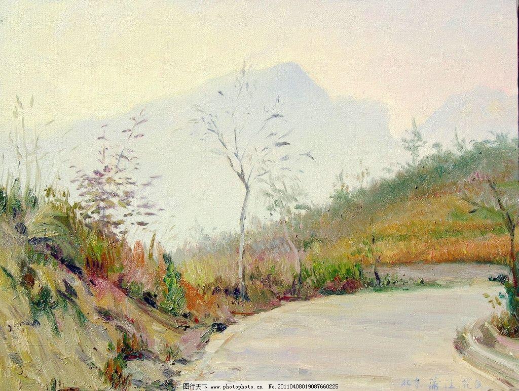 风景油画图片