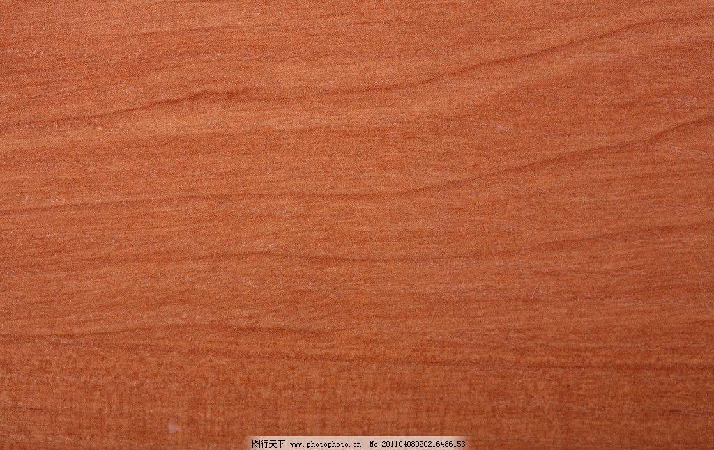 木材底纹 木板背景
