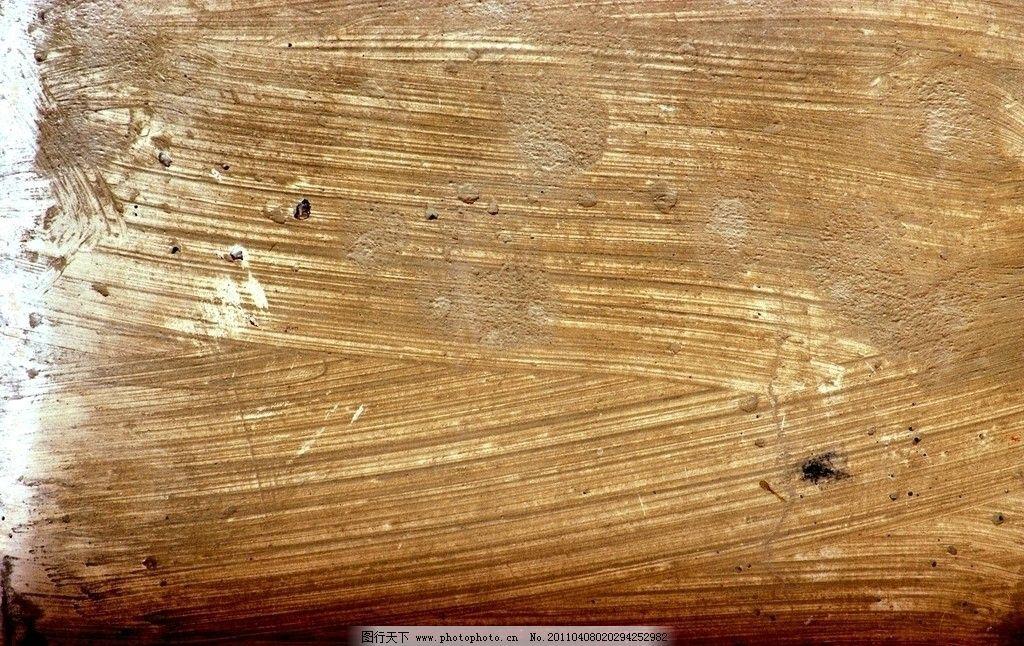 磨损油漆木质贴图