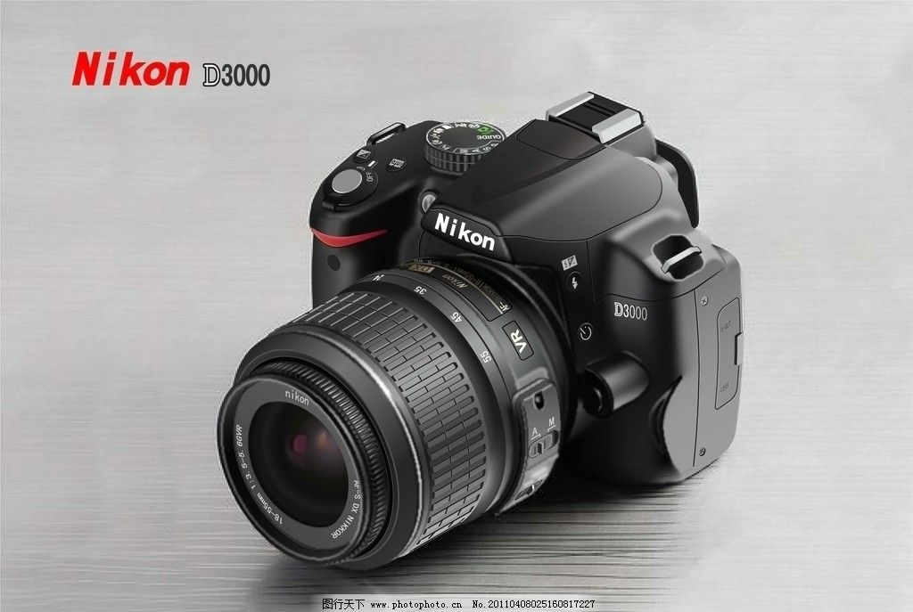 nikon d3000 透视图 单反相机 尼康 矢量图 高逼真 通讯科技 现代科技
