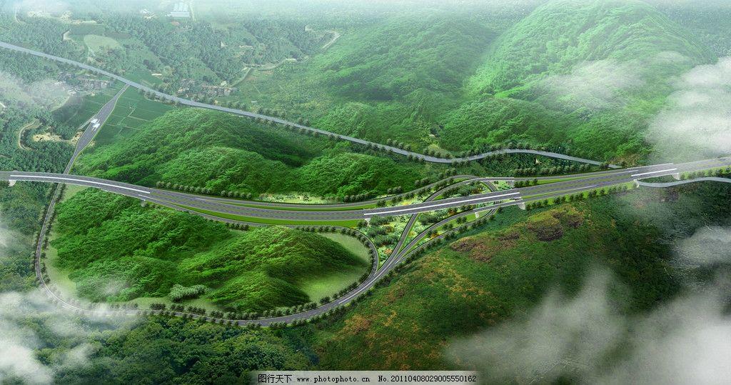 高速公路鸟瞰图 鸟瞰 互通 景观 绿化 云 山 田 树 高速 公路 其他