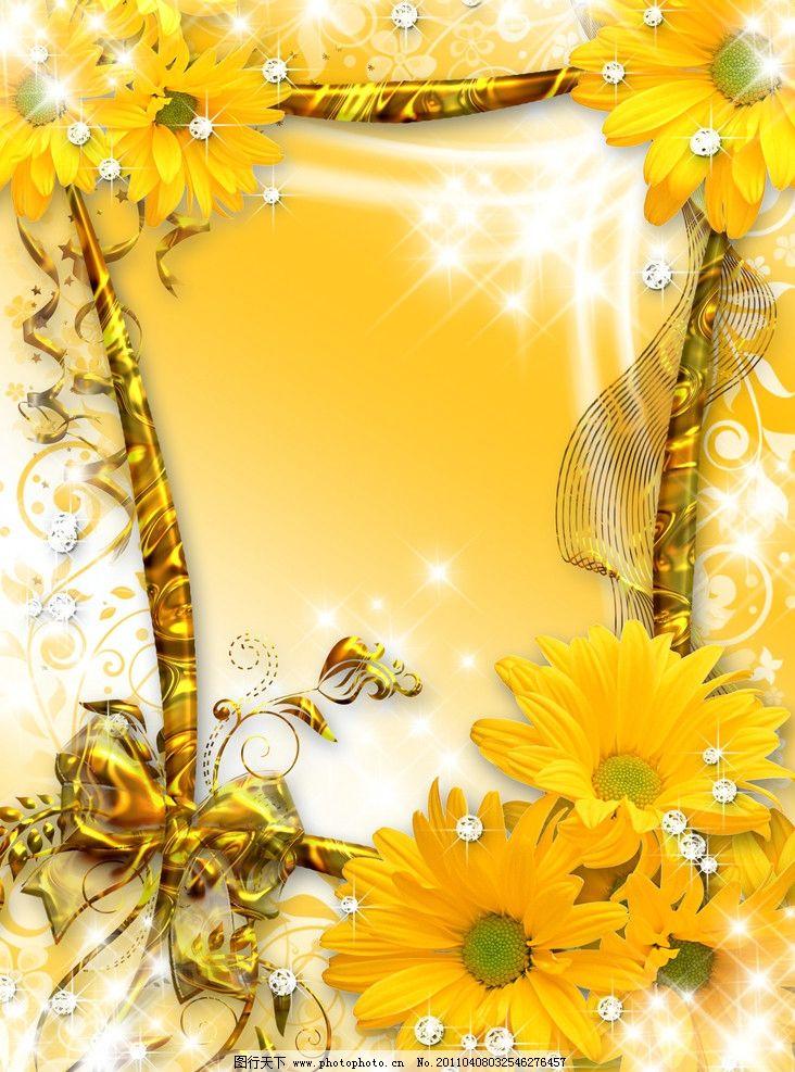 菊花画册相框 边框 相册 画框 框架 背景 背景分层 花边 花纹