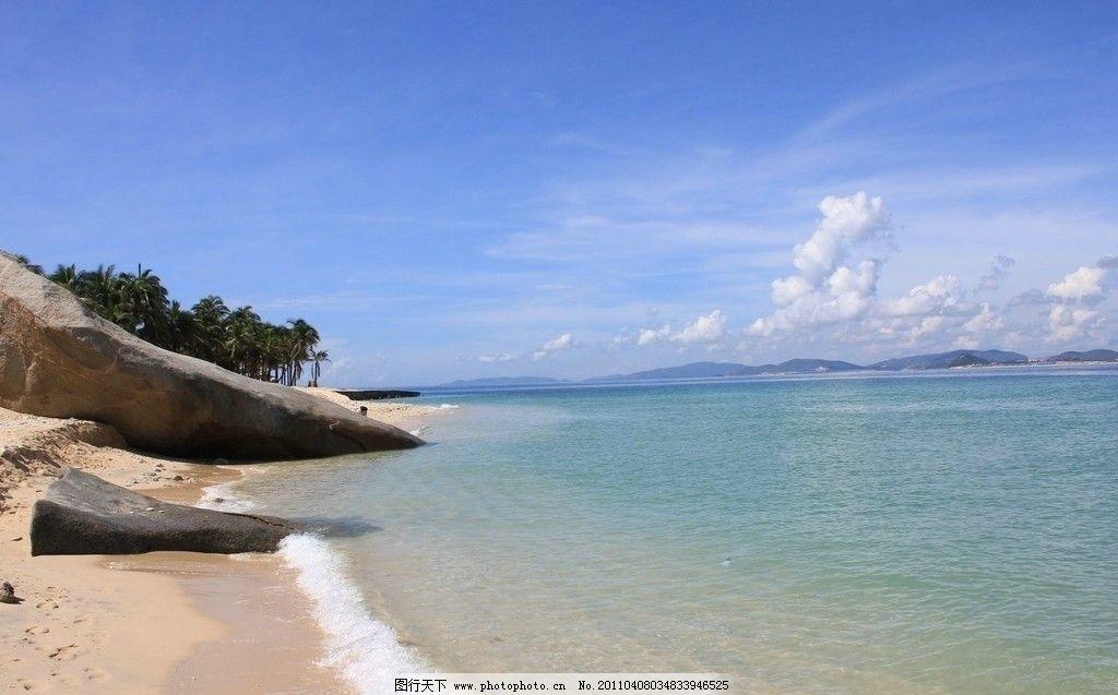 海边 沙滩 海南 自然 高清 自然风景 自然景观 摄影 72dpi jpg