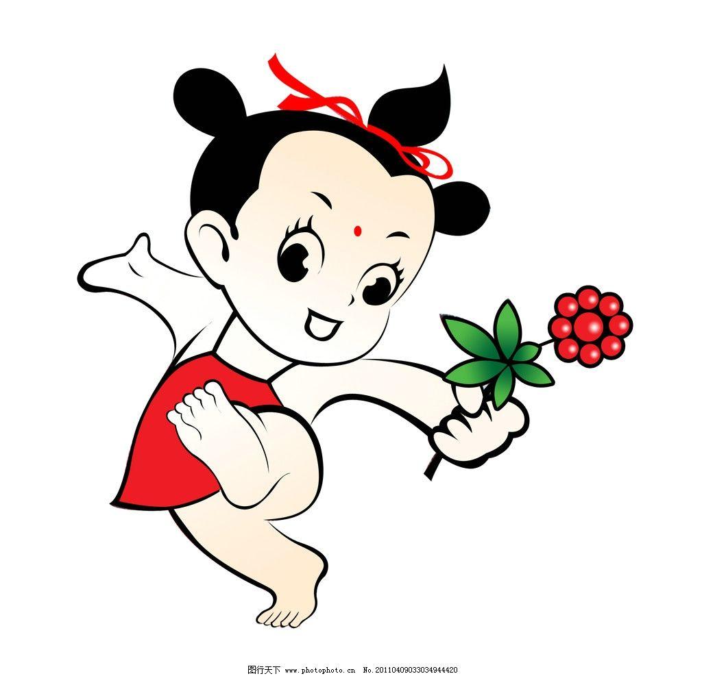 卡通 可爱 小孩