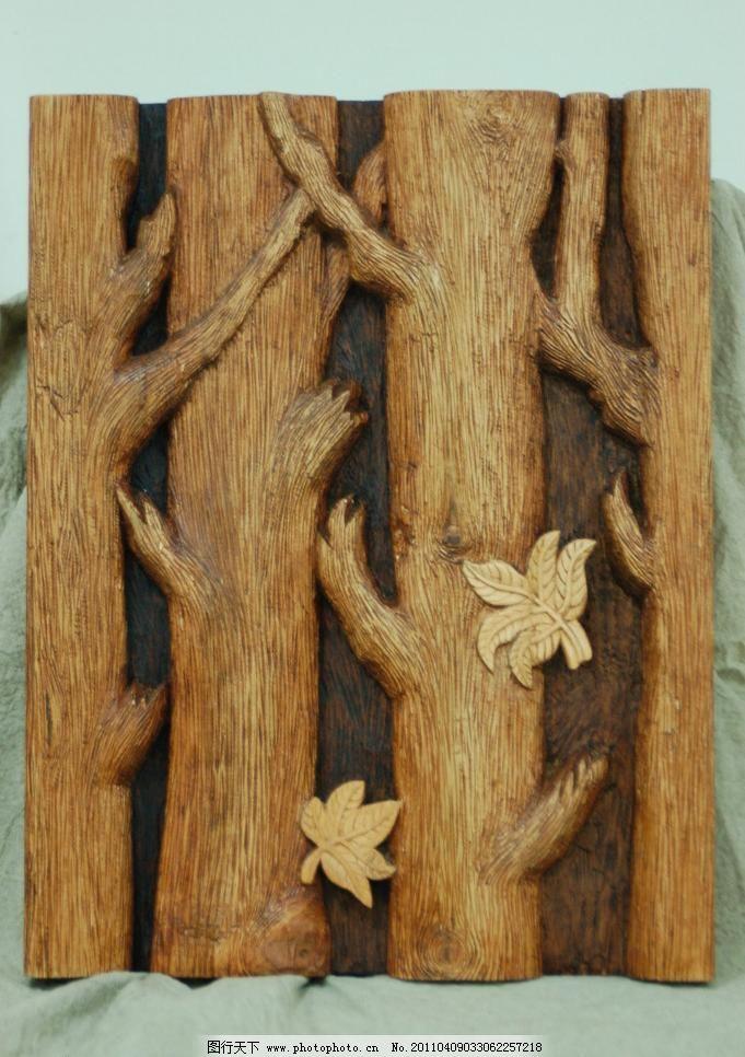 创意木雕图片