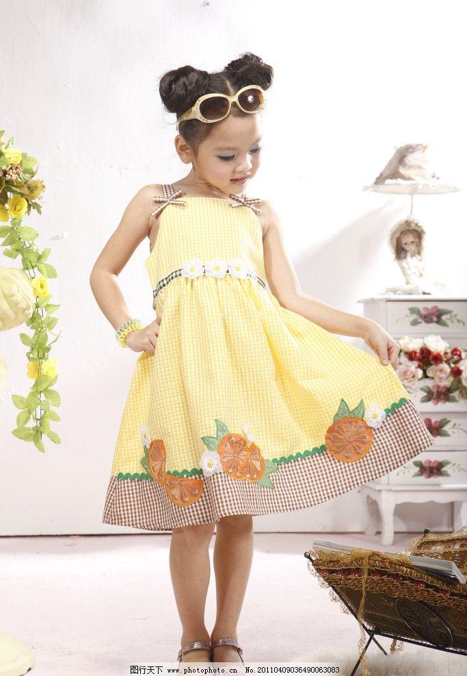 漂亮 小女孩 女孩子 女童 漂亮连衫裙 可爱的小孩 儿童幼儿 人物图库