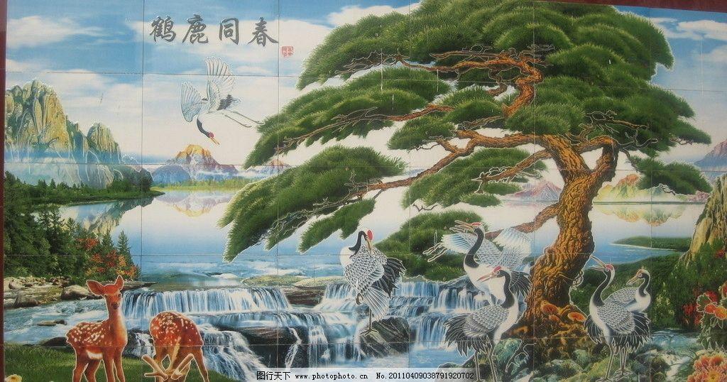 墙壁 墙画 鹤鹿同春 仙鹤 梅花鹿 松树 花草 山水 天空 瓷砖 美术绘画