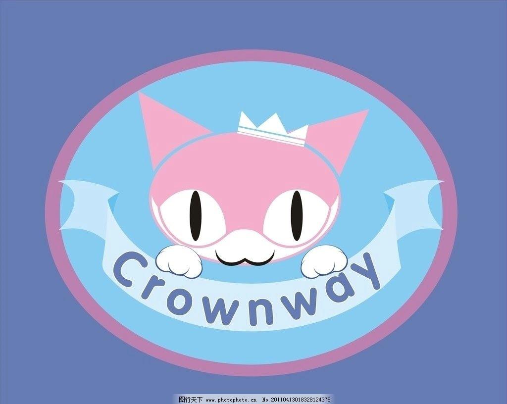 公主小猫图片