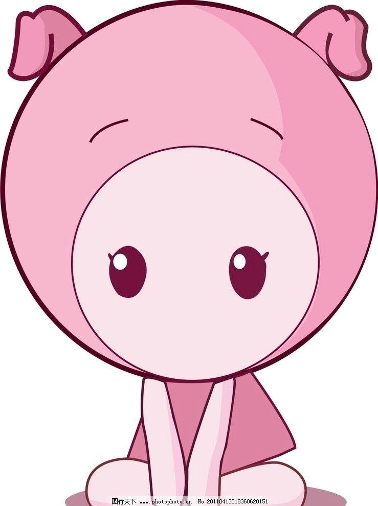 动画人物_卡通人物 动漫动画