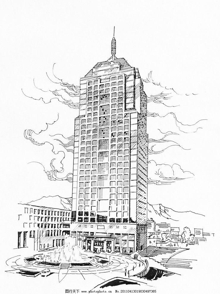 速写 钢笔画 铅笔画 黑白线描 高层 建筑 城市建筑 广场 风景漫画