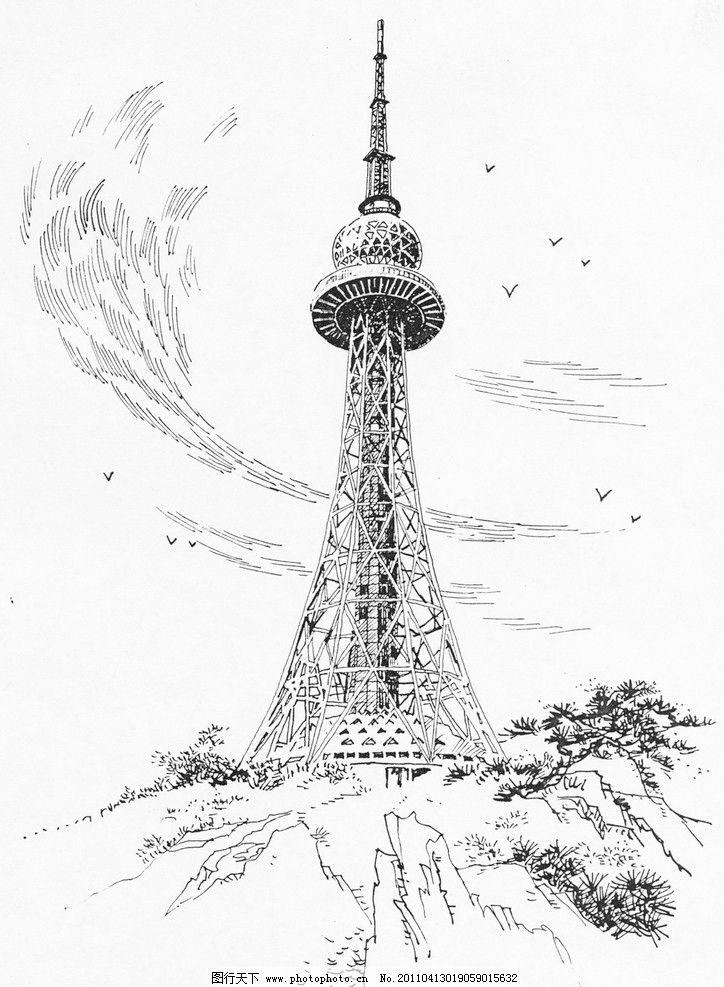 速写 钢笔画 铅笔画 黑白线描 铁塔 电视塔 山坡 青岛电视塔 仰视电视