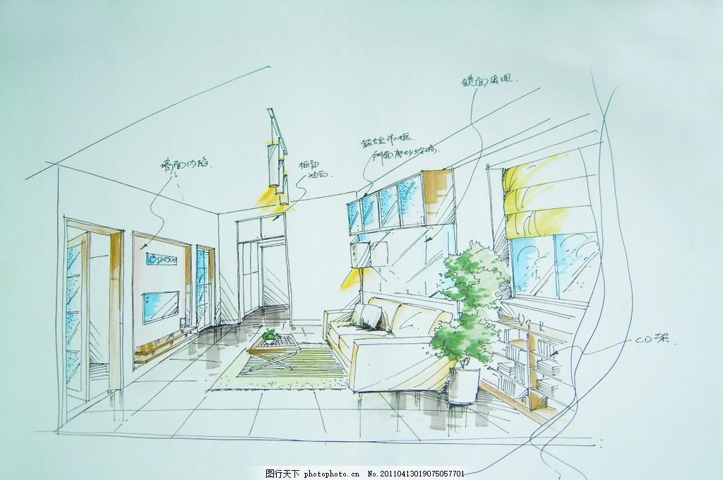 室内装饰 手绘图,沙发 室内手绘图 室内装潢 家具-图