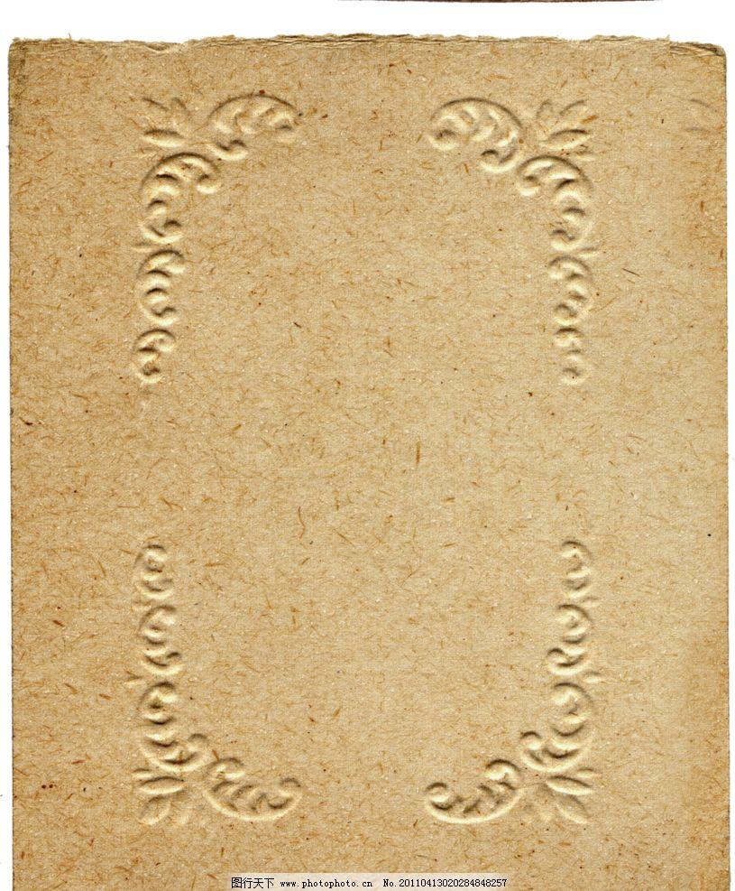牛皮纸 霉点 纸纹 纸张旧纸 皱褶 米黄 泛黄 脏点 水迹 背景底纹 破旧