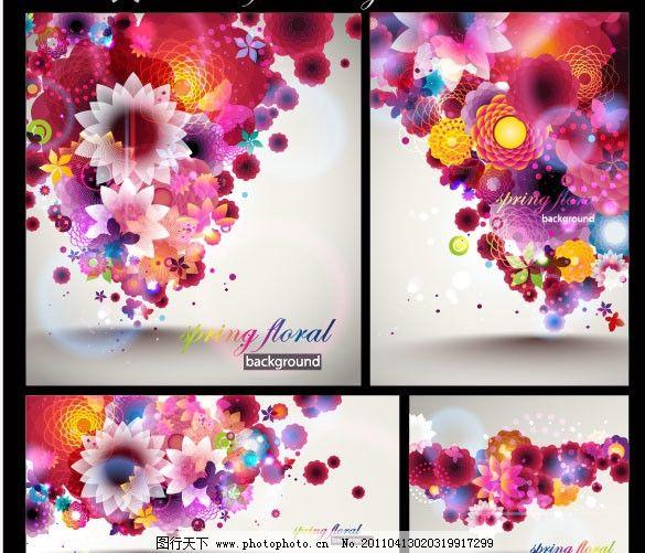 梦幻 动感 花纹 花朵 花卉 墨迹 墨点 喷墨 墨痕 碎花 炫彩 幻彩 光线