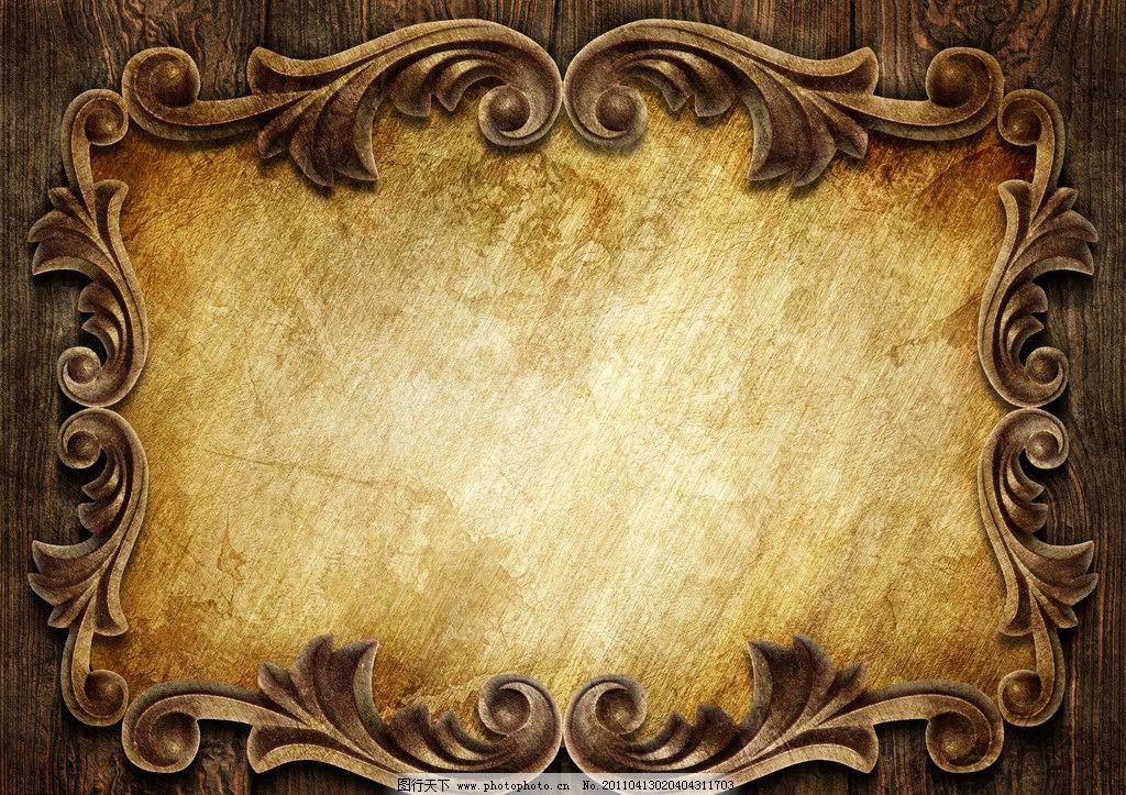 古典花纹相框 古典 华丽 相框 边框 装饰框 木框 木纹 木板 花纹