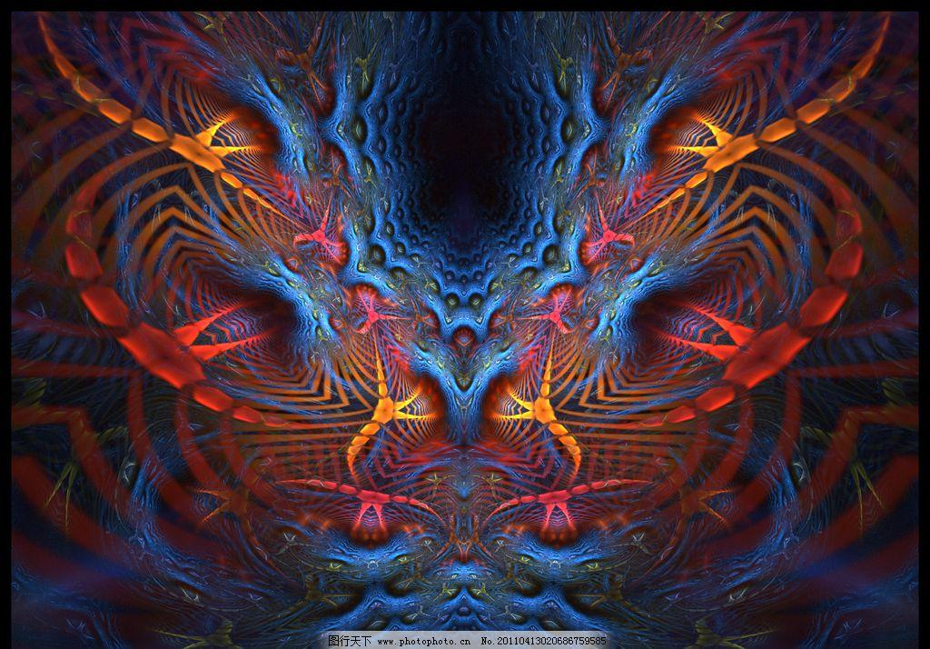 炫彩背景 抽象底纹 抽象图案素材 底纹边框 设计 28dpi png