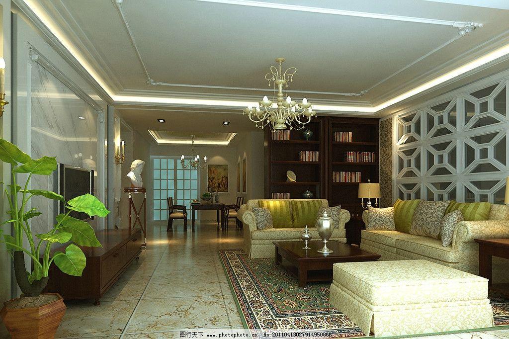 家装效果图 欧式 客餐厅效果图 沙发背景墙 欧式吊顶 室内设计 环境