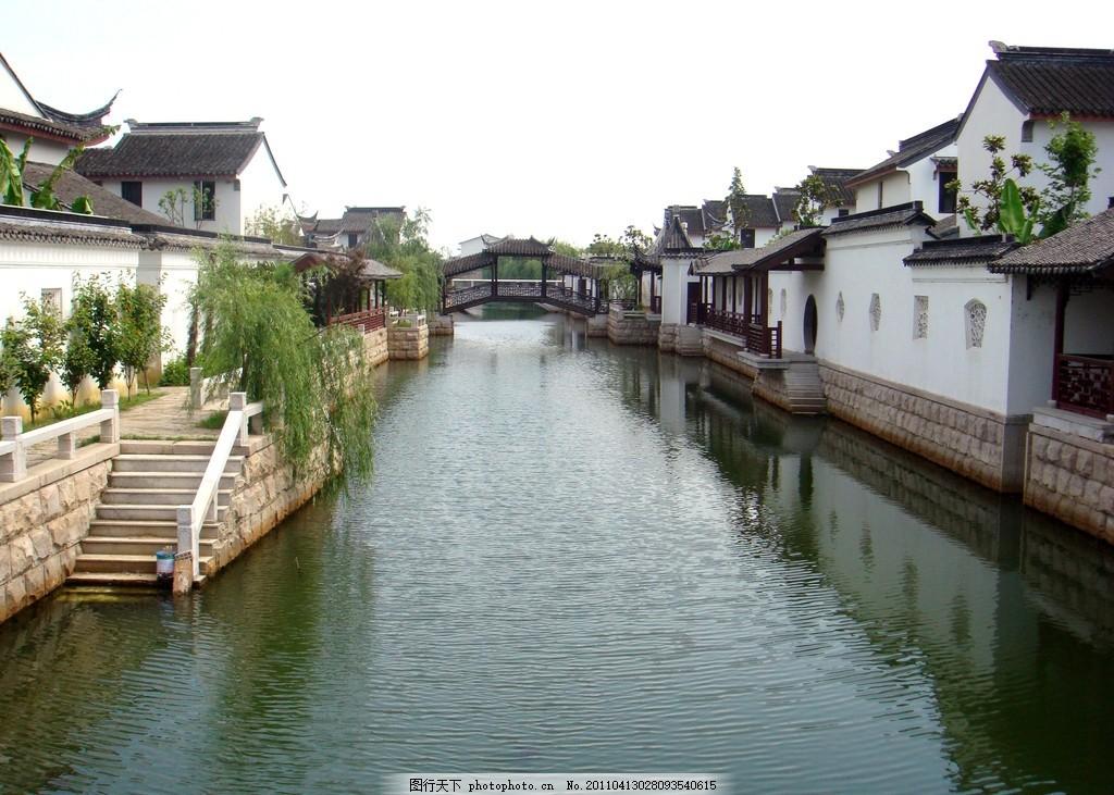 江南水乡 小桥流水 中式建筑 别墅 秀气 中国元素 建筑摄影 建筑园林