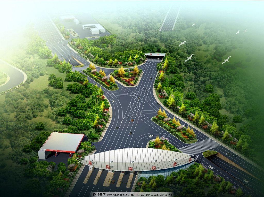 收费站 道路景观设计 景观鸟瞰图 景观设计 高速公路 高速公路设计