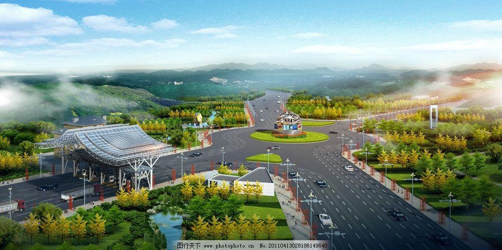 道路景观设计 景观鸟瞰图 高速公路 收费站设计 公园 植物园 草坪