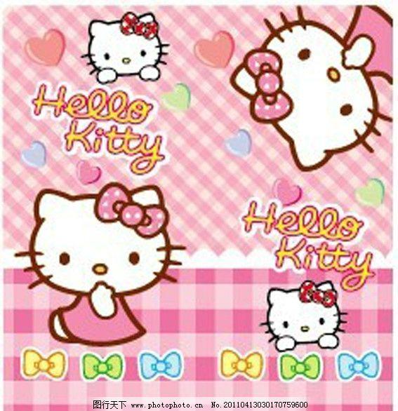 kt猫移门 移门 kit猫 背景 底纹 卡通 可爱 广告设计 移门图案 矢量