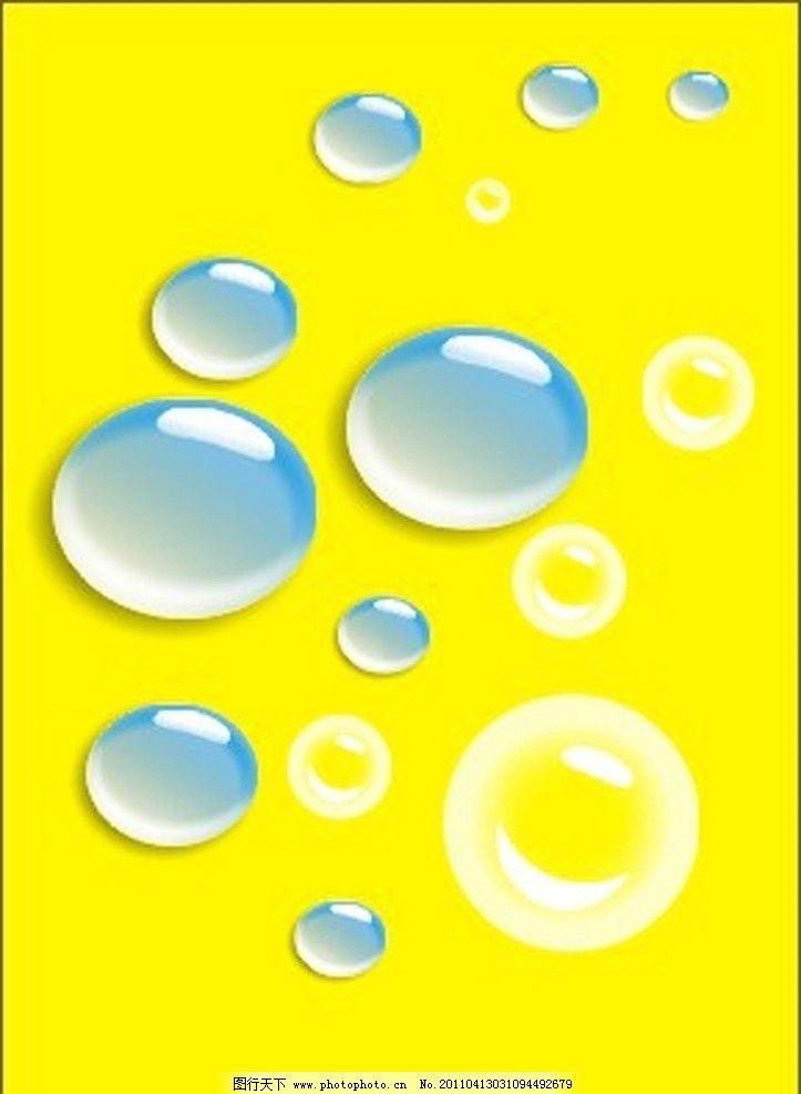 水滴 透明泡泡图片