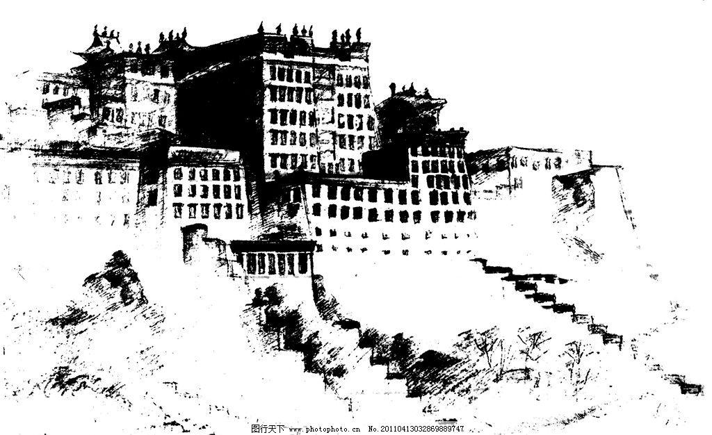 布达拉宫 布达拉宫图案 黑白图案 设计素材 包装素材 房子 宫廷
