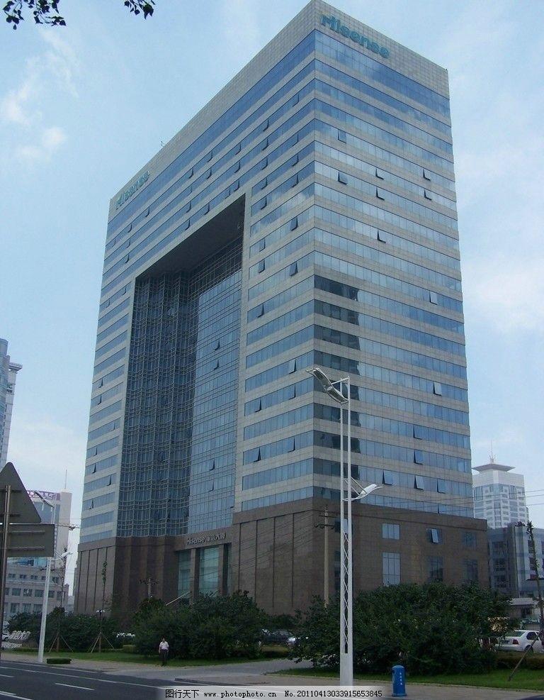 海信总部大楼 高层 城市 办公楼 青岛风光 国内旅游 摄影