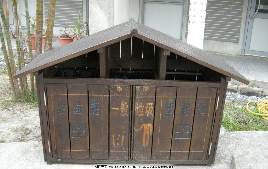 户外垃圾桶 造型 分类垃圾桶