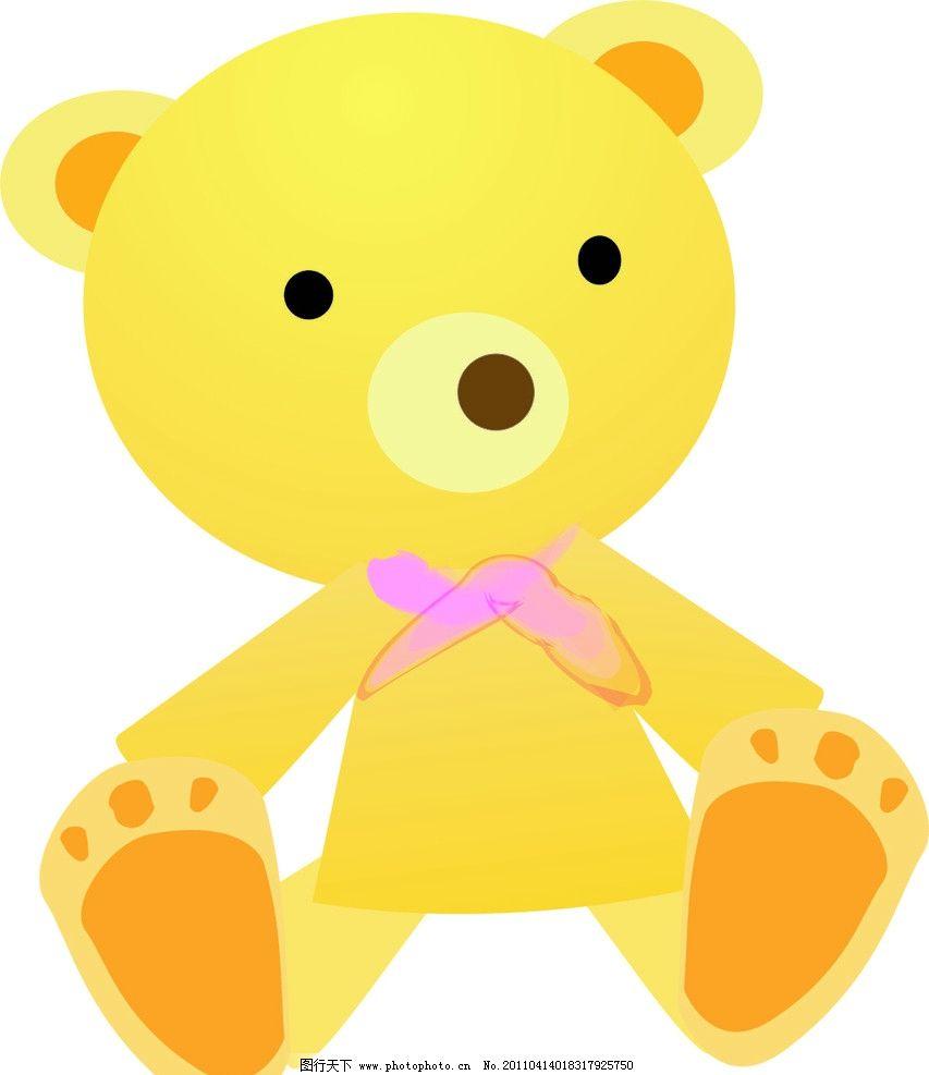 可爱小熊 可爱 卡通 小熊 蝴蝶结 动漫人物 动漫动画 设计 300dpi jpg