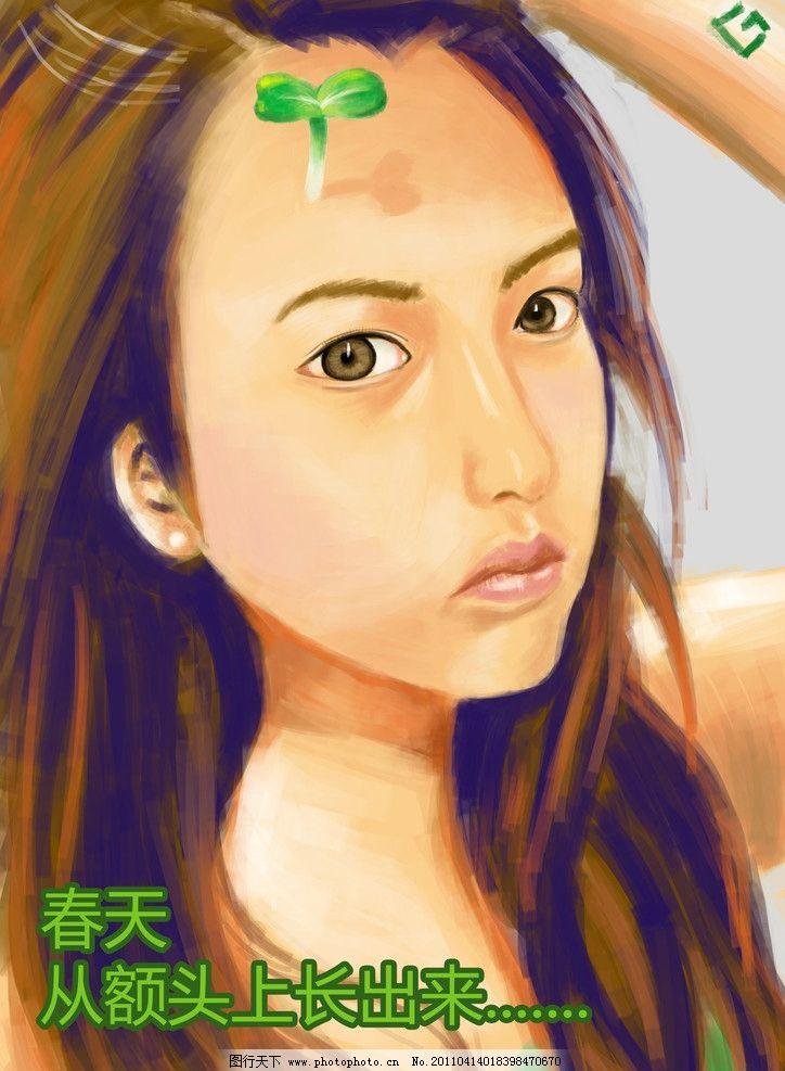 美女 春天 可爱 清纯 绿芽 插图 高清 90后 大眼睛 漫画 cg原创 动漫