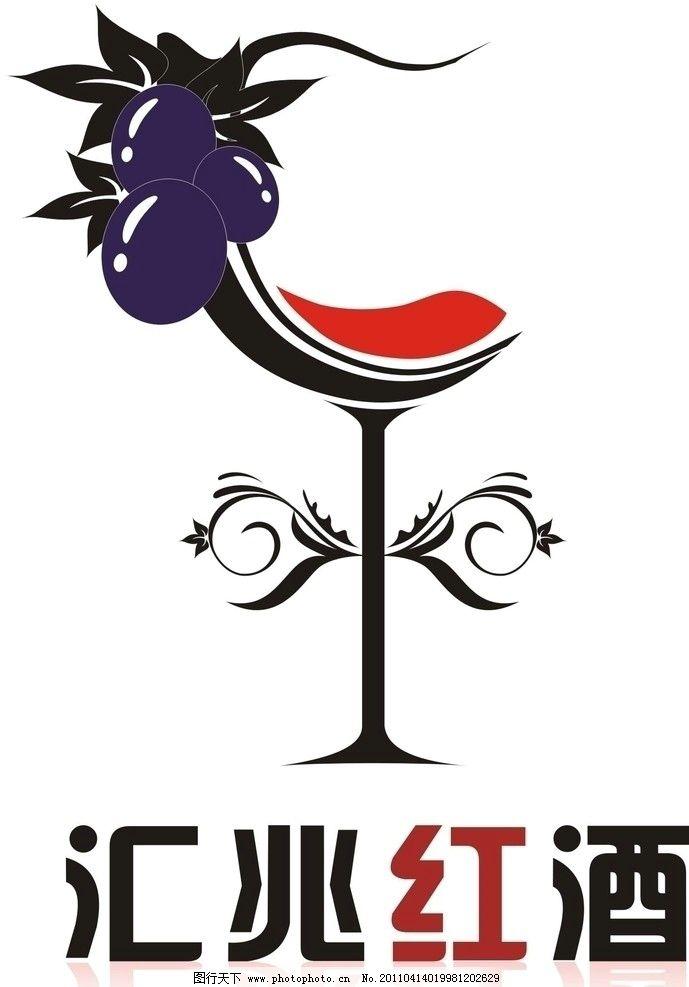 汇兆红酒logo图片