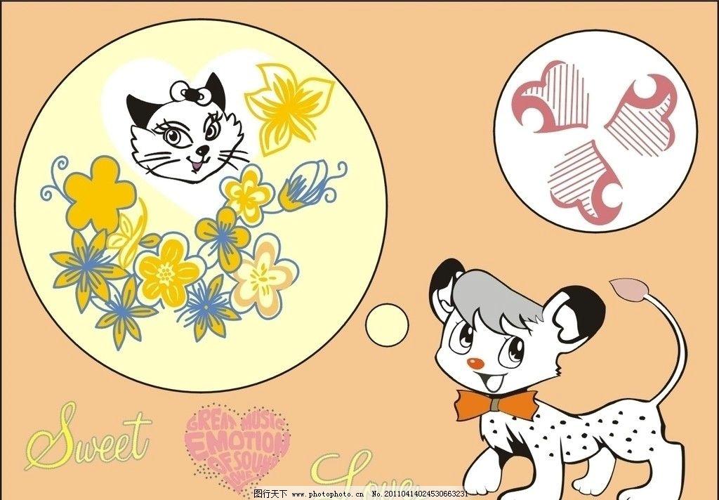 卡通猫图片