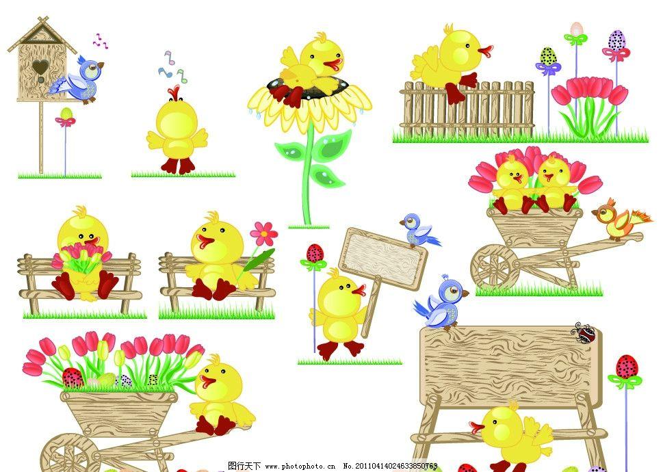 音符 手推车 花草 小草 花朵 花园 彩蛋 复活节 鸡蛋 卡通小鸟 可爱